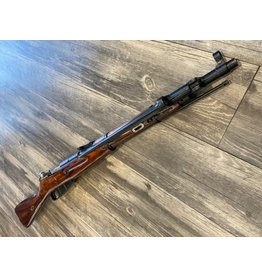 """PW ARMS CONSIGNMENT MOSIN NAGANT M44 CARBINE 7.62X54R 20"""""""