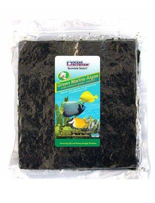 Ocean Nutrition Green Seaweed Algae - Ocean Nutrition  Bulk (50 Sheets) single