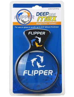 Flipper Deep Sea Max Coral Viewer,  Flipper