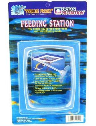 Ocean Nutrition Feeding Station - Ocean Nutrition