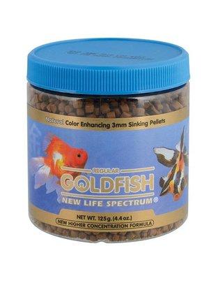 New Life Spectrum Goldfish Formula 3mm Sinking Pellet Fresh - New Life Spectrum