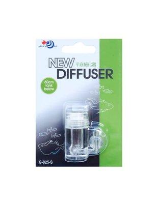 Sevenports Acrylic Cylinder CO2 Diffuser (Small, UA-025S) Sevenports
