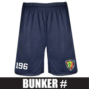 Badger BT5 Trainer Short (Navy) Bunker Number