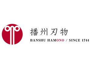 Banshu Hamono