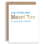 Mikspress Copy of Mikspress Hey Lady Mazel Tov Funny Bat Mitzvah