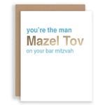 Mikspress Mikspress The Man Mazel Tov Funny Bar Mitzvah