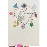 Rosie Wonders Holiday Heart Tree