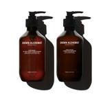 Grown Alchemist Grown Alchemist Holiday 2021 Limited Edition Amber Glass Bottle Handcare Kit 300ml/10.14oz
