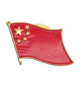 Popcorn Tree Lapel Pin - China Flag