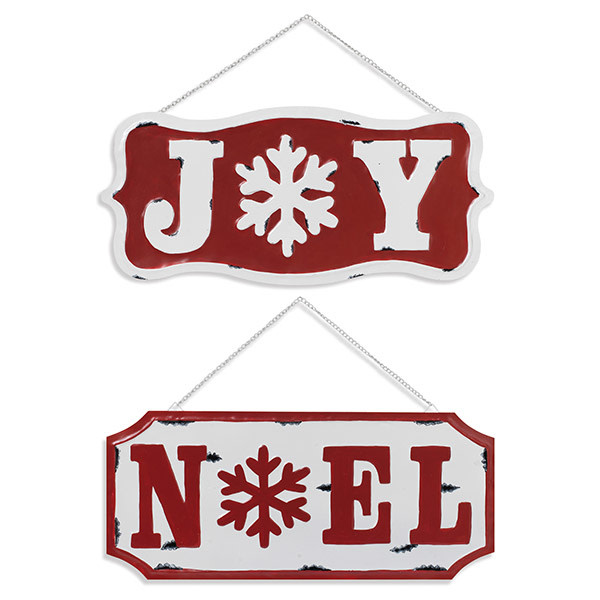 "Fleurish Home Metal Holiday "" Noel"" -OR- ""Joy"" Hanging Sign 17.7""L"