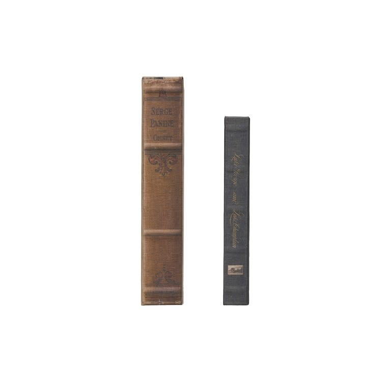 Serge Panine Book Storage Box