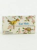 Blue Q Eat Shit Gum