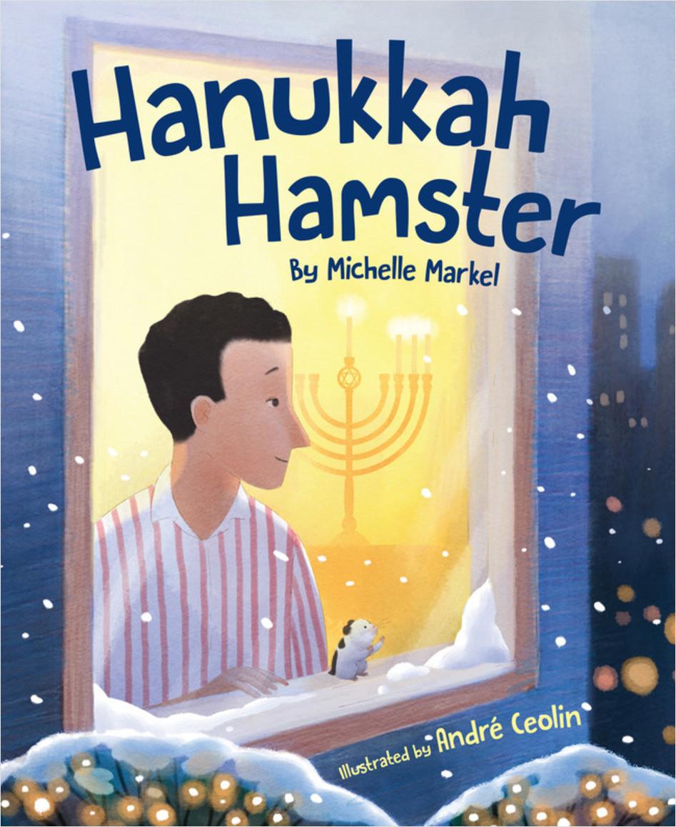 Sleeping Bear Press Hanukkah Hamster