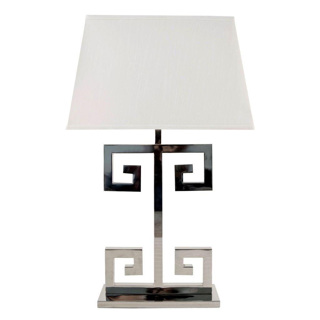 CLAYTON NICKEL LAMP