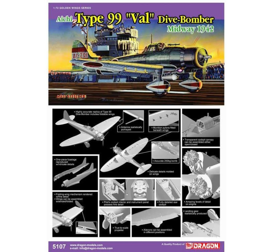 """5107 Aichi Type 99 """"Val"""" Dive-Bomber Midway 1942 1/72"""