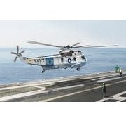 Dragon Models (DML) Sea King SH-3G USN Utility Transporter 1/72