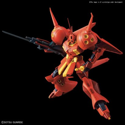 "BANDAI MODEL KITS 5055716 #220 R-Jarja ""ZZ Gundam"", Bandai HGUC"