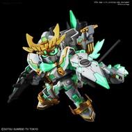 BANDAI MODEL KITS #26 RX-Zeromaru Sinkikessho