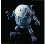 BANDAI MODEL KITS #08 Mobile Haro