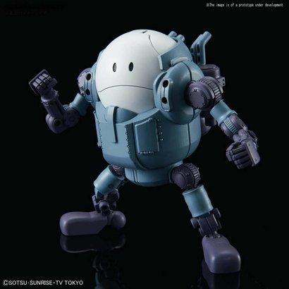 """BANDAI MODEL KITS 5055708 #08 Mobile Haro """"Gundam Build Divers"""", Bandai HaroPla"""
