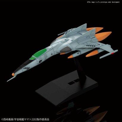 "BANDAI MODEL KITS 5055703 Cosmo Tiger II (Single Seated Type) ""Starblazers"" Bandai Mecha Collection"