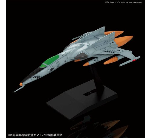 "BANDAI MODEL KITS 5055703 Cosmo Tiger II (Single Seated Type) ""Starblazers"" Bandai Mecha Collection"