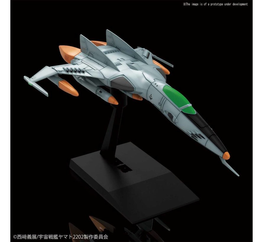 "5055703 Cosmo Tiger II (Single Seated Type) ""Starblazers"" Bandai Mecha Collection"