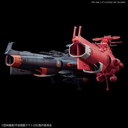"BANDAI MODEL KITS 5056758 UNCFD Mars Absolute Defense Line Set ""Starblazers"", Bandai Starblazers 1/1000"