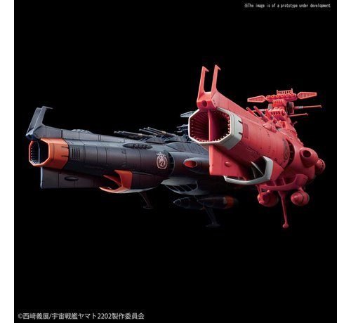 "BANDAI MODEL KITS 5056758 UNCFD Mars Absolute Defense Line Set ""Starblazers"", Bandai Starblazers 1/1000"