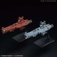 BANDAI MODEL KITS UNCF D Class and Mars-Earth Defense Line