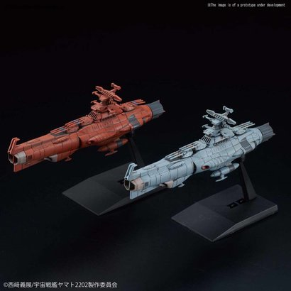 "BANDAI MODEL KITS 5056765 UNCF D Class and Mars-Earth Defense Line ""Starblazers"", Bandai Mecha Collection"