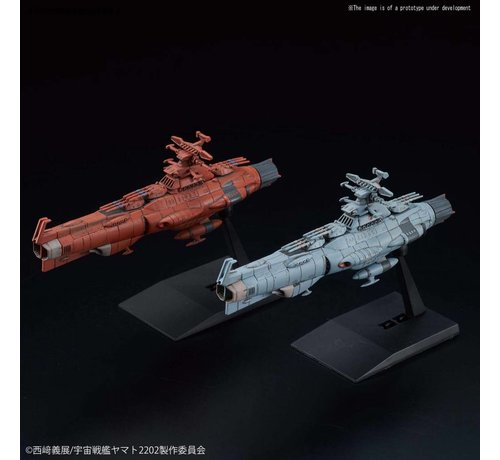 "BANDAI MODEL KITS 5056765 UNCF D Class and Mars-Earth Defense Line ""Starblazers"", Bandai Mecha Collection"