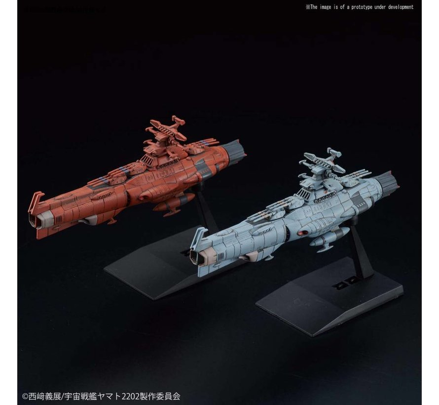"5056765 UNCF D Class and Mars-Earth Defense Line ""Starblazers"", Bandai Mecha Collection"