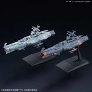 BANDAI MODEL KITS Yamanami Fleet and Mars Defense Line