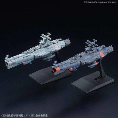 "BANDAI MODEL KITS 5056766 Yamanami Fleet and Mars Defense Line ""Starblazers"", Bandai Mecha Collection"