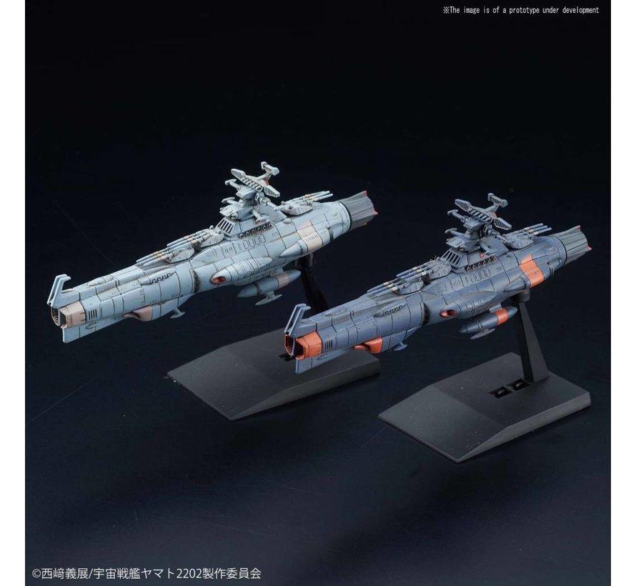 "5056766 Yamanami Fleet and Mars Defense Line ""Starblazers"", Bandai Mecha Collection"