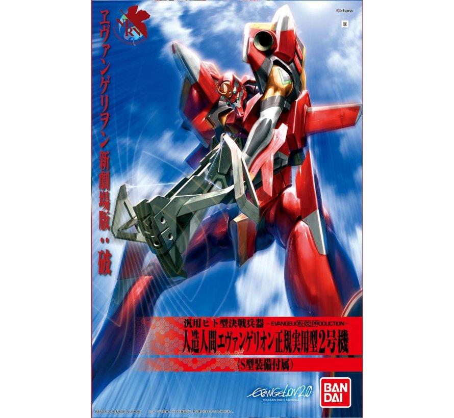 "164577 #05 EVA-02 Production Type ""Rebuild of Evangelion"", Bandai HG Evangelion"