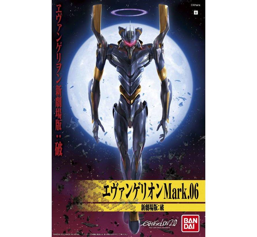 """177914 #06 Evangelion Mark. No 6 """"Rebuild of Evangelion"""", Bandai HG Evangelion"""
