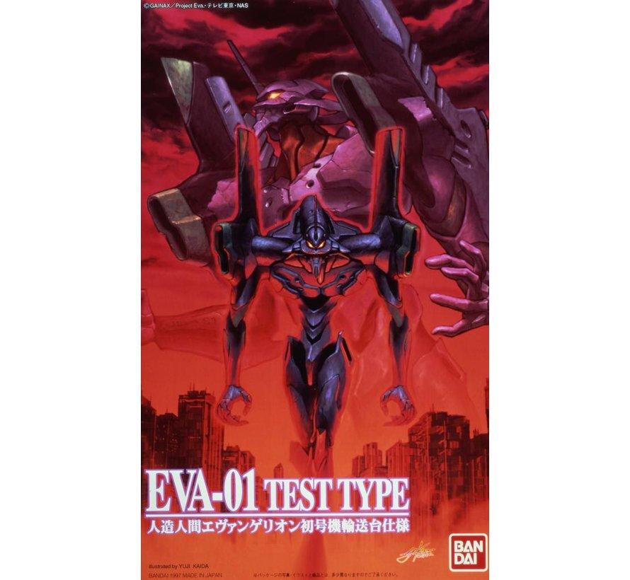 "056322 #007 EVA-01 Test Type (Launch Pad Ver) ""Evangelion"", Bandai HG Evangelion"