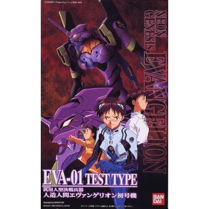 "BANDAI MODEL KITS 054295 #001 EVA-01 Test Type ""Evangelion"", Bandai HG Evangelion"