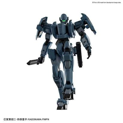 "BANDAI MODEL KITS 5057066 Gernsback Ver. IV Agressor Squadron ""Full Metal Panic! Invisible Victory"", Bandai 1/60"