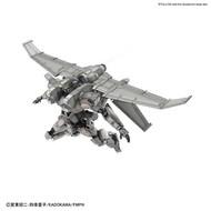 BAN - Bandai Gundam Arbalest Ver.IV