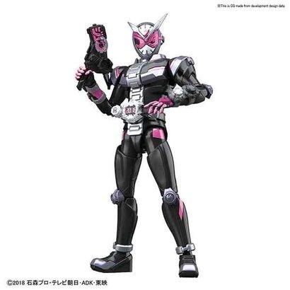 "BANDAI MODEL KITS 5056762 Kamen Rider Zi-O ""Kamen Rider"", Bandai Figure-rise Standard"