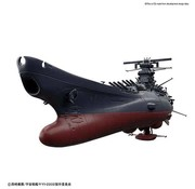 BANDAI MODEL KITS Space Battle Ship Yamato Final Battle Ver.