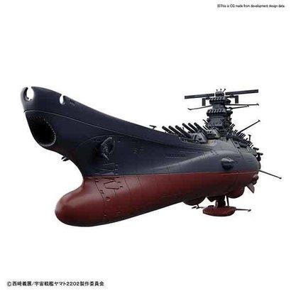 """BANDAI MODEL KITS 5056763 Space Battle Ship Yamato Final Battle Ver. """"Yamato 2202"""", Bandai Starblazers 1/1000"""