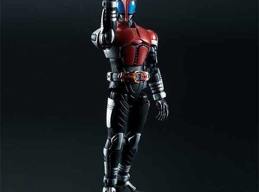 Bandai Kamen Rider Kabuto