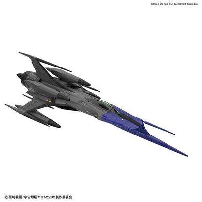 "BANDAI MODEL KITS 5057067 Type 0 Model 52 Autonomous Space Fighter Black Bird ""Yamato 2202"", Bandai Starblazers 1/72"
