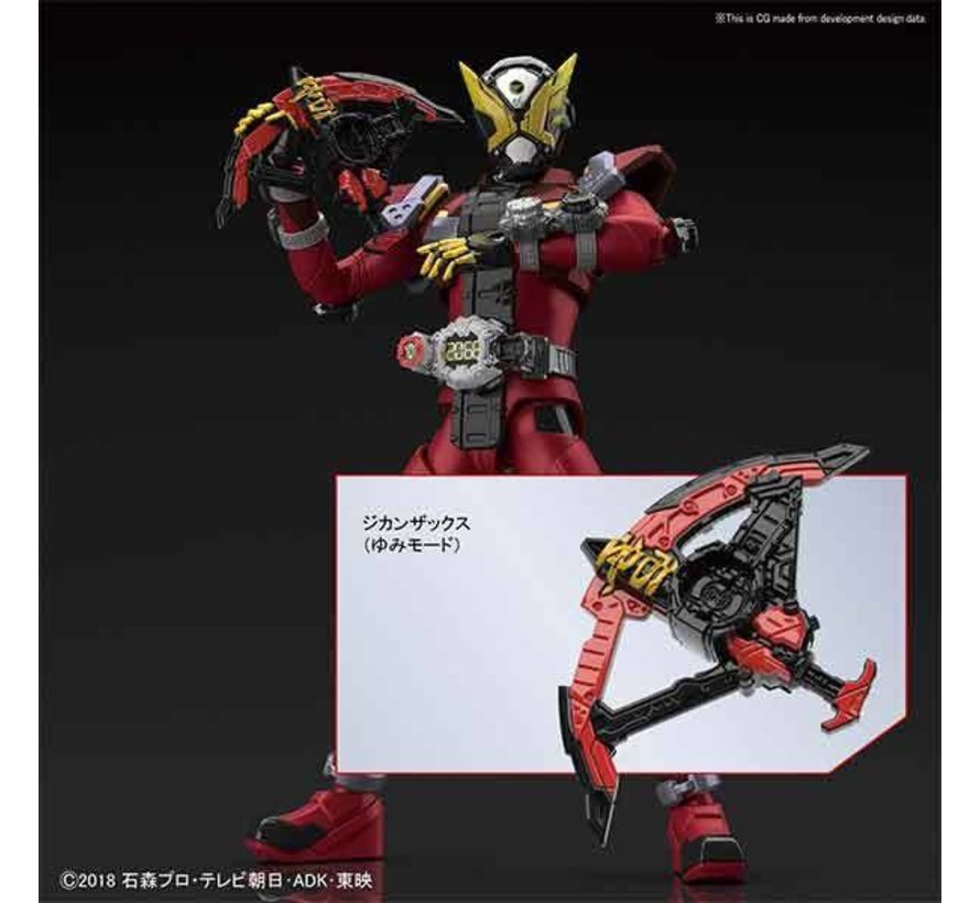 """5057068 Kamen Rider Geiz """"Kamen Rider"""", Bandai Figure-rise Standard"""