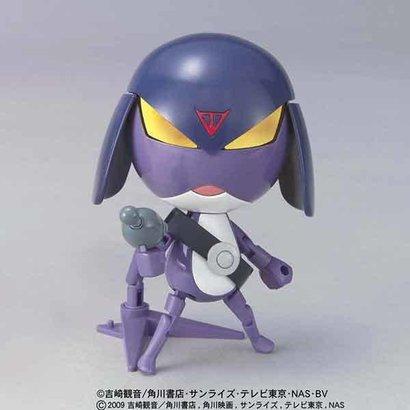 BANDAI MODEL KITS 5057443 Lieutenant Garuru Keroro  Bandai Keroro Plamo Collection