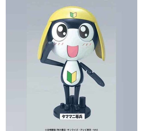 BANDAI MODEL KITS 5056838 Private Tamama Keroro Bandai Keroro Plamo Collection